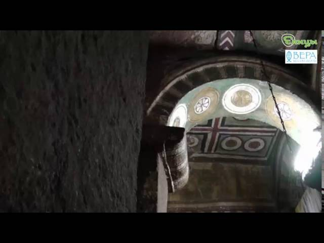 Храм святого Георгия в Лалибела – ПроСтранствия – Радио Вера –Елицы