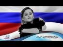 F O R E V E R ~ Julia Lipnitskaya
