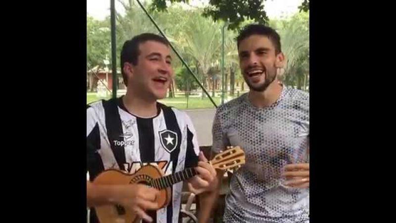 Pimpão e Léo Russo, Esse é o Botafogo que eu gosto, esse é o Botafogo que eu conheço