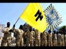 Tak kto tu je v skutočnosti fašistaFašizmus Ukrajinskej nelegitímnej vlády a jej prisluhovači