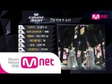 What are the TOP10 Songs in 1st week of February M COUNTDOWN EP.411