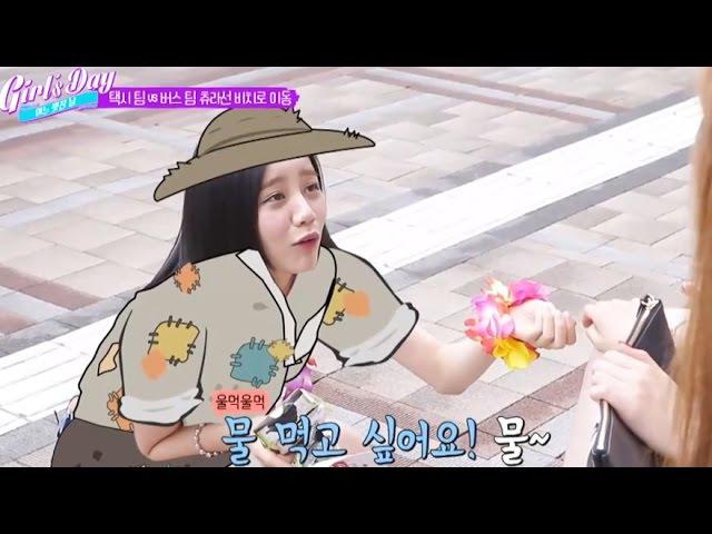 (episode - 2) 불운의 아이콘 혜리에게 적선하는 멤버들!