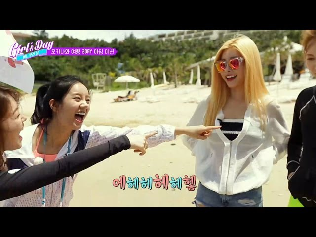 (episode-3) 율때지의 활약으로 언니들 이겨서 신난 애기들 민아54812;리