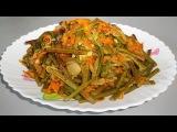 Салат из папоротника Дальневосточная фантазия  Fern Salad