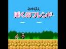 Kemono Friends ぼくのフレンド NES 8-bit Remix