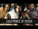 Saga Prince of Persia  Vale ou n