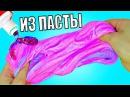 ПЯТЬ ЛИЗУНОВ из ЗУБНОЙ ПАСТЫ ХРУСТЯЩИЙ и ВОЗДУШНЫЙ Toothpaste slime