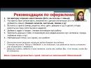 Рекрутирование на холодном рынке Ольга Шпильман