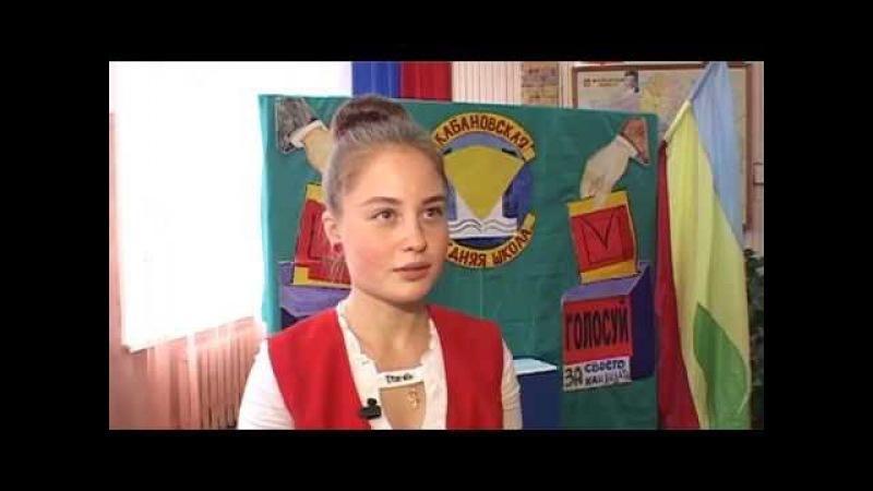Выборы школьного президента в Кабановской школе