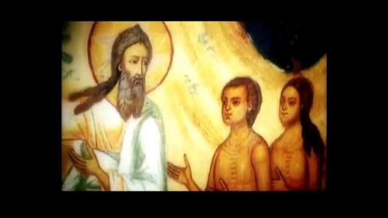 Пророк Предтеча и Креститель
