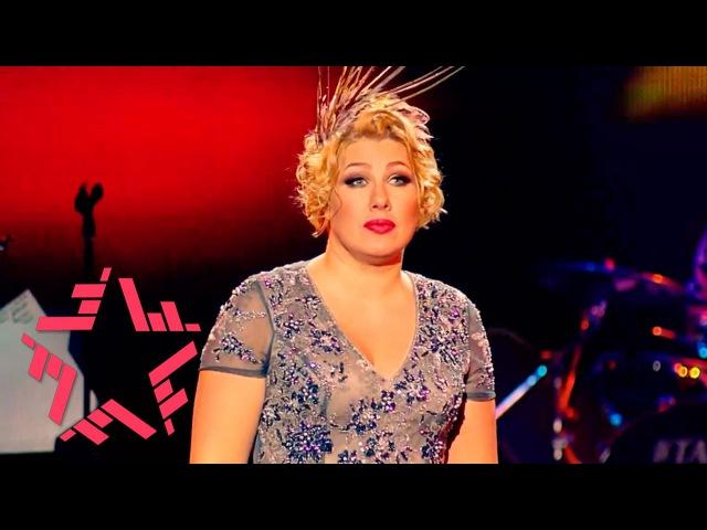 Ева Польна - Люби меня по-французски (