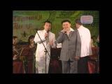 Юрий Белоусов и Оркестр_Хорошая песня 2010