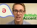 British Pronunciation: The Most Important Sound (Schwa)