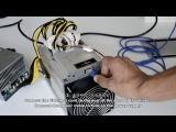 How to use Antminer L3L3+ S9T9