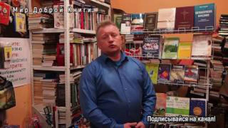 Магазин Добрая Книга: книги в помощь наставнику, душепопечителю, служителю