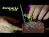 True cost bar в ресторане Vesna