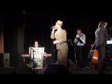 Джазовый концерт Фрэнк Синатра 101 год легенде(Константин Говорун)
