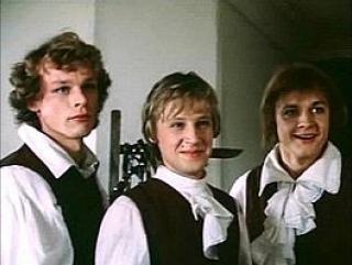 Гардемарины, вперед! (1987).