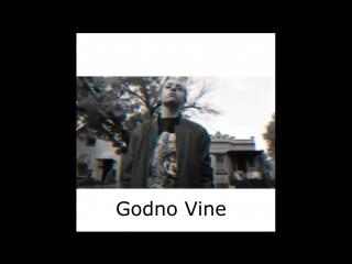 Godno Vine