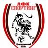 "ЛФК ""СПОРТИНГ"""