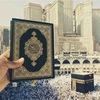 Сердце Мусульманина    قلب مسلم