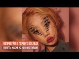 Корейская художница превращает своё лицо в удивительные оптические иллюзии