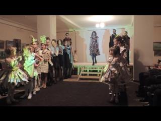 Творческий показ Новый образ - Театр моды Иллюзия