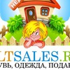 Интернет-магазин tltsales.ru и магазины КУЗЯ