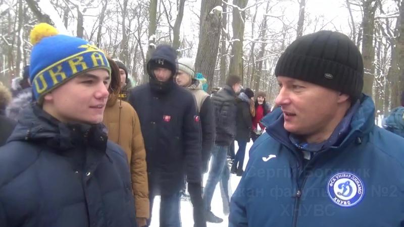 Першість з лижного бігу ХНУВС 28.01.2017 р.