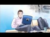 Интернет бизнес или работа по найму