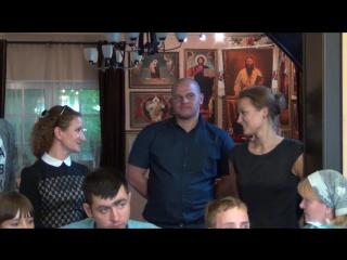 06.08.2017 №3 - Свидетельства: Алексей (17 лет в Трезвости), Татьяна, Яна, Дмитрий.