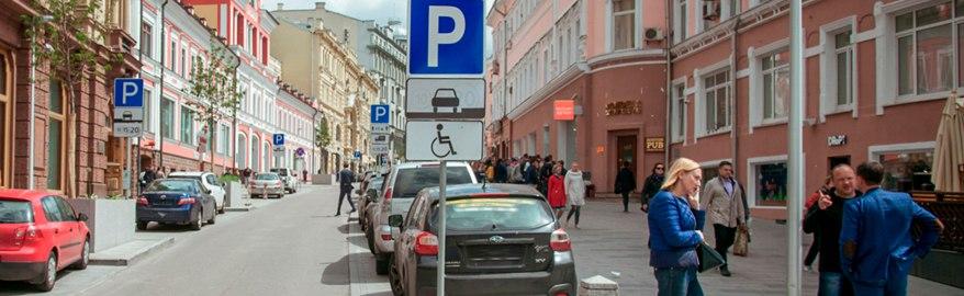 В Москве нанесут голубую дорожную разметку
