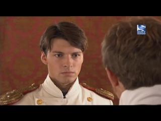 БН. История барона Корфа. Серии 1-4