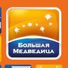 ТВК Большая Медведица, г. Новосибирск