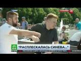 Быдло ВДВШНИК УДАРИЛ КОРРЕСПОНДЕНТА НТВ