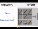 НОВОСТИ О МАНКРАФТЕ 0.17.0!