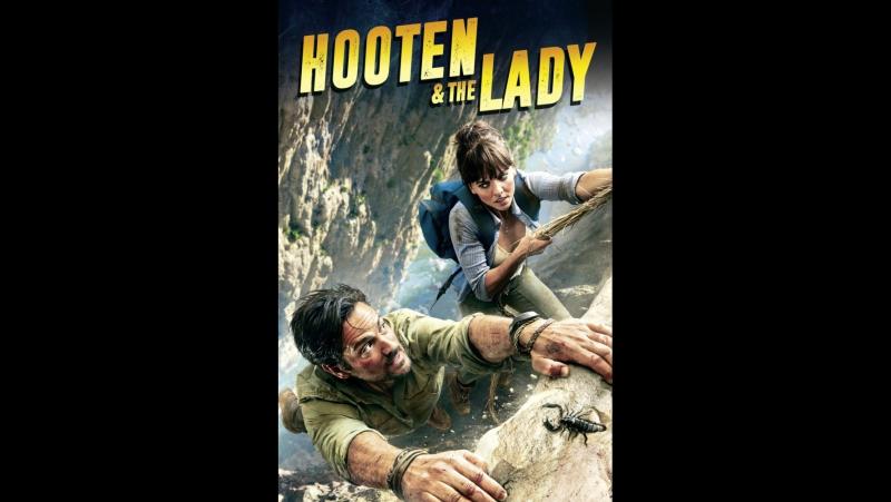 Серия 1 Леди и Бродяга: искатели приключений Hooten.and.the.Lady.S01E01