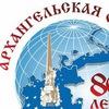 Межпоселенческая библиотека, г. Шенкурск