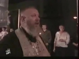 Священник РПЦ освятил стриптиз клуб