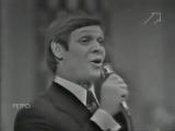 Эдуард Хиль - Зима. Песня года - 1971.