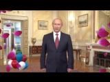 Путин поздравил Жанну !!! Видео поздравление с Днем Рождения Жанна!!!