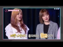 170512 I Am The Actor Preview ep.6