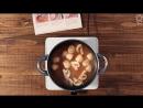 Как приготовить Том Ям Кунг — Кулинарная школа Шефмаркет