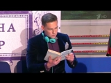 КВН, первая 1/2 финала 2014: Команда: Сборная БФУ