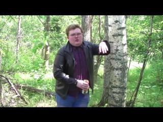 ботаник и падра выживают в лесу.