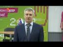 ДЮЦ на 1 канале: визит губернатора