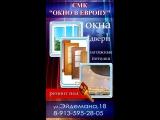 СКМ окно в ЕВРОПУ