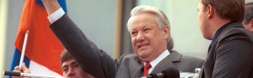 Еще один «Мерседес» Бориса Ельцина выставили на продажу