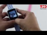 Умные детские часы с GPS Smart T7
