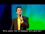 Ли Мак о Робби Уильямсе (rus sub)  Lee Mack about Robbie Williams